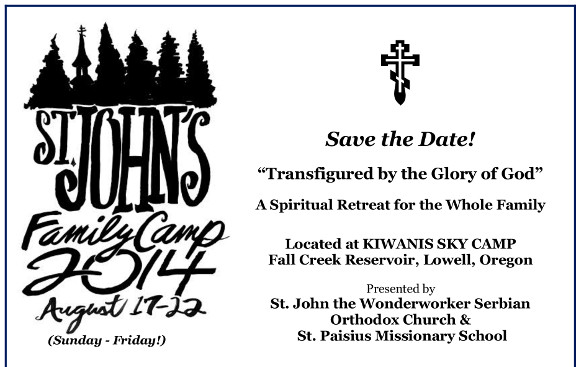 2014 Family Camp announcement