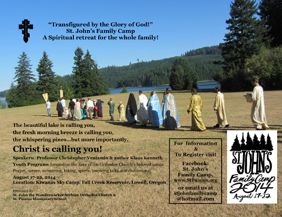 2014 Family Camp Flyer 2