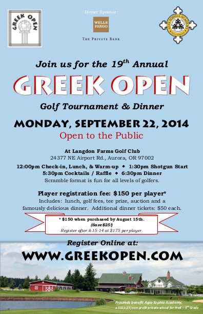 2014 Greek Open
