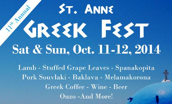 2014 Corvallis Greek Fest