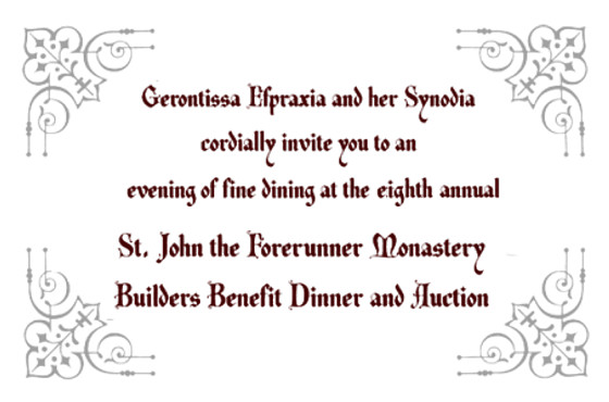 2014 Monastery Benefit Dinner