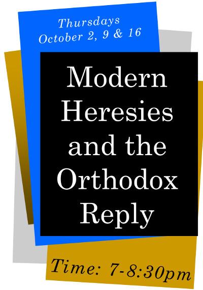 2014 Modern Heresies