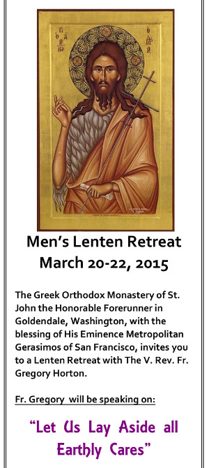 2015 Mens Retreat