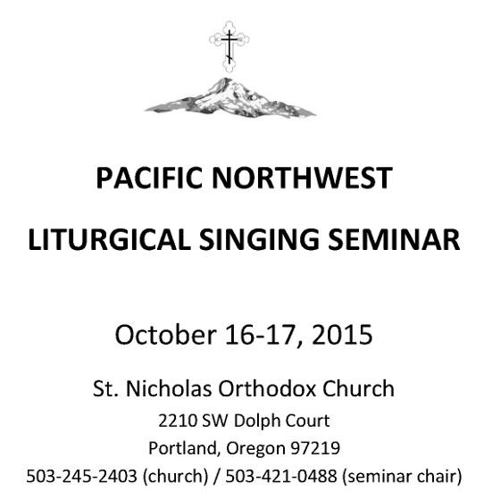 2015 Liturgical Singing Seminar