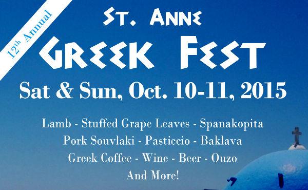2015 Greek Fest flyer