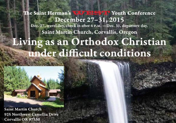 2015 St Herman Youth Conference