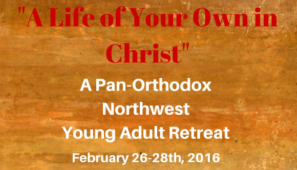 2016 YA Retreat Flyer