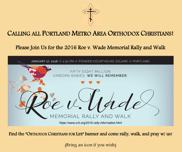 2016 Memorial Rally and Walk
