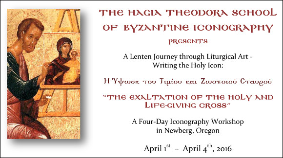 2016 Lenten Byzantine Iconography Workshop