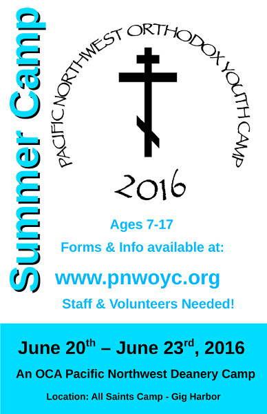 2016 Pacific Northwest Orthodox Youth Camp