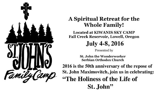 2016 Family Camp Flyer
