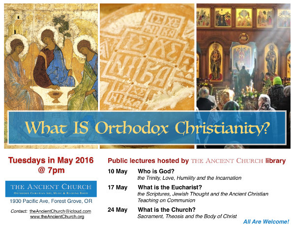 2016 What Is Orthodox Christianity