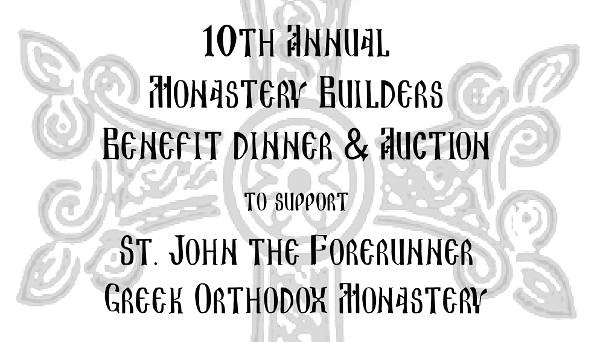 2016-monastery-benefit-dinner