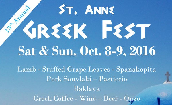2016-greek-fest-flyer