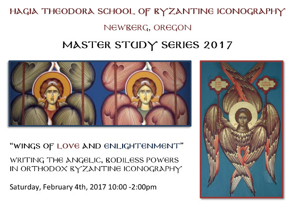 2017 February Iconography Class